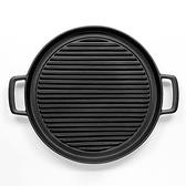 日本南部鐵器 岩鑄 鑄鐵燒烤盤 丸型-29cm 鑄鐵鍋 烤盤 露營鍋具