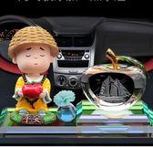 車載擺件 香水座式創意車內飾品擺件車用搖頭保平安車載裝飾品車上用品【中秋節禮物好康八折】
