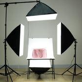 攝影棚套裝小型LED靜物拍攝台淘寶補光拍照攝影柔光燈箱道具器材