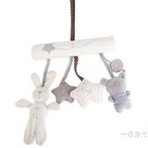 寶寶毛絨音樂床繞車掛件飾床頭風鈴搖鈴益智男女孩玩具0-1歲WY【全館免運】