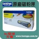 Brother 兄弟 原廠黃色高容量碳粉匣 TN-265Y