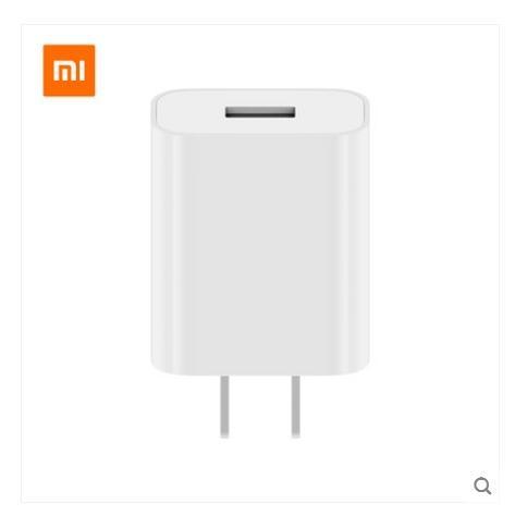 小米USB充電器 快充版(18W快充)安卓蘋果通用 出差旅遊必備充電器