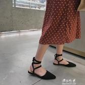 包頭半拖鞋兩穿網紅尖頭淺口平底綁帶羅馬涼鞋女潮 伊莎公主