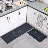 廚房地墊門口浴室進門防滑防油吸水家用長條臥室客廳門墊腳墊地毯XW(行衣)