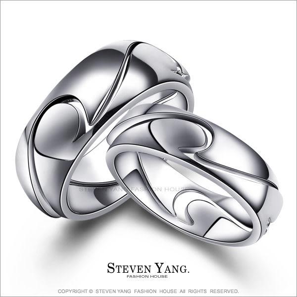 情侶對戒STEVEN YANG西德鋼飾「十分甜蜜」鋼戒指*單個價格*情人節推薦
