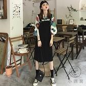 連衣裙套裝大碼女背帶韓版寬鬆裝【小酒窩服飾】