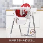 寶寶吃飯餐椅兒童餐椅寶寶餐椅 寶寶椅子餐桌椅兒童餐椅吃飯座椅·樂享生活館liv
