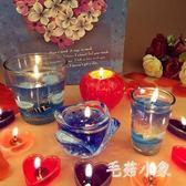 夢幻果凍蠟燭 愛心禮品套裝燭光晚餐求婚精美用品  BS21671『毛菇小象』