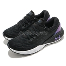 Under Armour UA 慢跑鞋 Charged Vantage 黑 紫 女鞋 路跑 【ACS】 3024490001