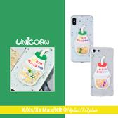 -兩款-星星亮片韓系牛奶 透明全包軟殼 保護殼 iphone XSMax XR iXiXS i7i8 i7i8plus Unicorn手機殼