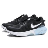 NIKE JOYRIDE DUAL RUN 黑色 白底 緩震 慢跑鞋 女 (布魯克林) CD4363-001