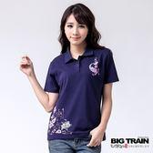 BIG TRAIN 繁花金魚POLO衫-女-深藍/白