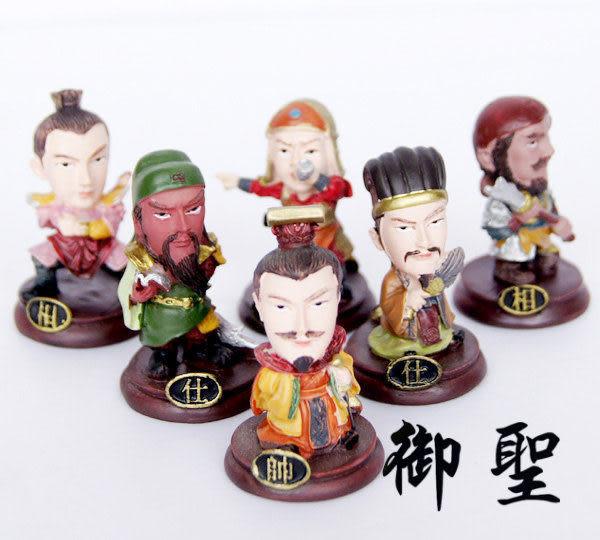 立體三國演義象棋(簡裝)