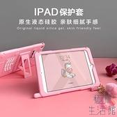 iPad air3保護套pro10.5矽膠殼迷妳軟套【極簡生活】