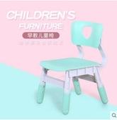 兒童椅靠背椅寶寶可升降椅幼兒園椅子家用小孩板凳加厚塑料小凳子
