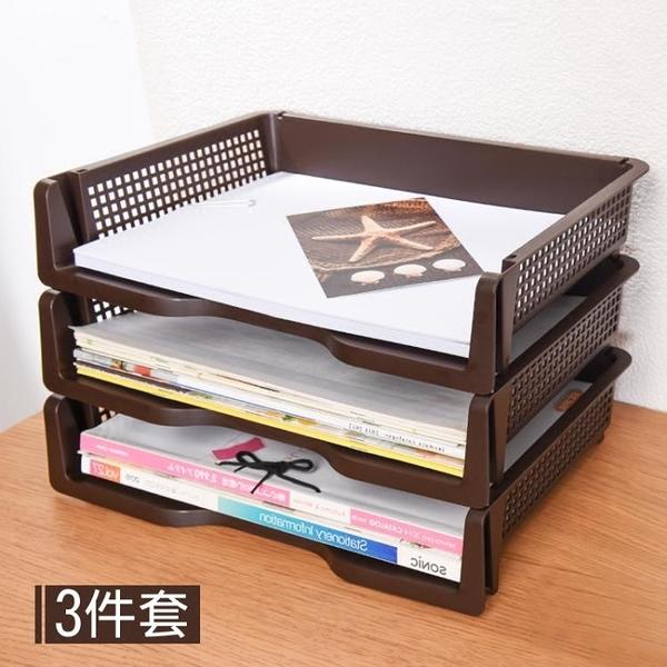 尺寸超過45公分請下宅配日本進口辦公桌面收納筐疊加式A4紙收納籃