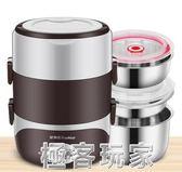 電熱飯盒可插電加熱保溫熱飯神器迷你小蒸煮帶飯鍋飯煲1人2 極客玩家220V