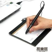手寫板電腦免驅鍵盤輸入板手寫板