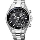 CITIZEN星辰全球電波光動能限量鈦金屬腕錶 BY0140-57E 黑灰