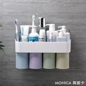 牙刷架 磁吸透明牙刷架免打孔置物架浴室吸壁式洗漱套裝壁掛式家用洗漱杯 莫妮卡小屋
