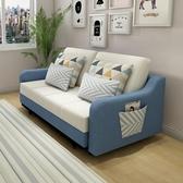 北歐小戶型布藝沙發床可折疊客廳多功能雙人拆洗兩用1.2米1.8沙發 【全館免運】