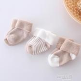 寶寶襪子秋冬加厚0-3-6月新生兒男女童1-3歲純棉毛圈襪保暖毛巾襪 9號潮人館