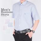 KUPANTS 盛夏上班族必備涼感透氣商務短袖素面襯衫條紋辦公冰涼紗涼感紗 3158