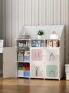 衣櫃簡易布衣櫃鋼架加固宿舍必備神器摺疊收納架塑料櫃子自由組合 NMS設計師生活百貨
