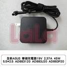 全新ASUS 華碩充電器19V 2.37...