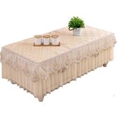 桌布 茶幾桌布長方形布藝蕾絲餐桌墊客廳茶幾套罩家用歐式電視櫃防塵罩【寶媽優品】