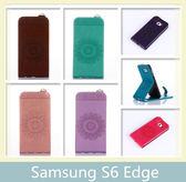 SAMSUNG 三星 S6 Edge 壓花上下開皮套 磁吸 皮套 手機殼 手機包 保護殼 手機套 外殼 背殼