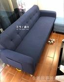 北歐簡易小戶型單雙人三人沙發現代簡約沙發組合咖啡廳布藝小沙發YDL