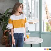 《AB6247-》高含棉配色設計喇叭袖上衣T恤 OB嚴選