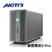 AKiTiO Thunder3 雷霆雙劍3 Pro 3.5吋/2.5吋 Thunderbolt 3 磁碟陣列盒 (T3RSAA0006Y00U)