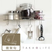 【TakaoLife】高分子無痕掛勾-萬用鐵架勾型透明版