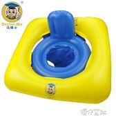 馬博士嬰兒游泳圈坐圈兒童座圈寶寶游泳坐圈浮圈0-3歲 嬰兒坐圈  港仔會社