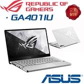 ASUS ROG Zephyrus G14 GA401IU-0192D4800HS 電競筆電 - 月光白(有燈)
