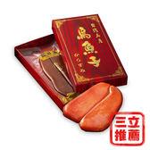 【宏嘉】正野生烏魚子禮盒2片組-電電購