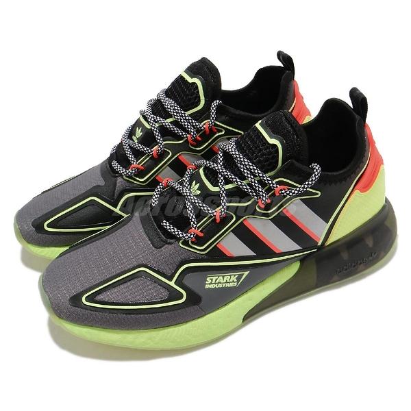 adidas 休閒鞋 ZX 2K Boost Marvel 黑 黃 鋼鐵人 愛迪達 三葉草 男鞋 運動鞋 【ACS】 H02559