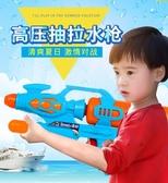 水槍玩具背包水槍戲水玩具水槍男孩玩具搶大號高壓射程遠
