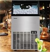沃拓萊制冰機55kg商用奶茶店KFC大型小型酒吧全自動方冰塊製作機 ATFkoko時裝店