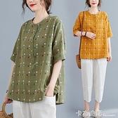 格子襯衫女短袖夏季新款大碼襯衣寬鬆顯瘦休閒減齡遮肚上衣潮 卡布奇諾