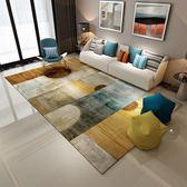 地毯客廳沙發毯茶幾墊臥室滿鋪家用房間簡約現代北歐地墊