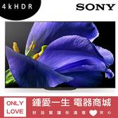 留言折扣享優惠 贈好禮[SONY 索尼]55吋 4K OLED智慧連網電視 KD-55A9G HDR聯網液晶電視