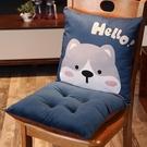 坐墊靠墊一體式椅子久坐凳子屁股座墊椅墊屁...