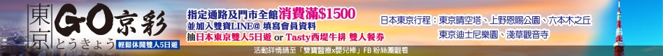bbhomecare5888-headscarf-7a83xf4x0948x0080-m.jpg