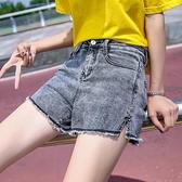 短褲 牛仔短褲女夏學生韓版寬鬆高腰毛邊百搭顯瘦破洞a字闊腿短褲女潮 街頭