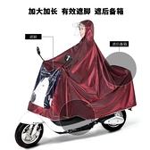 雨衣電瓶車成人男女摩托車電動車電動自行車雨衣騎行雨披加大加厚 夏季特惠