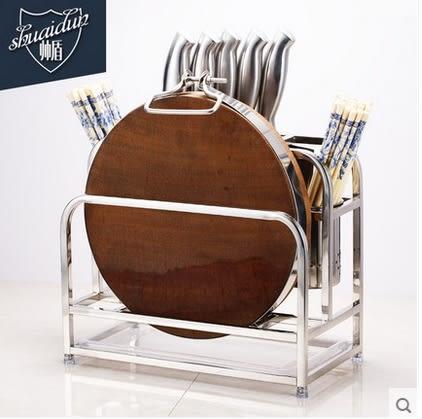不銹鋼刀架廚房用品砧板架菜板刀具架刀座置物架