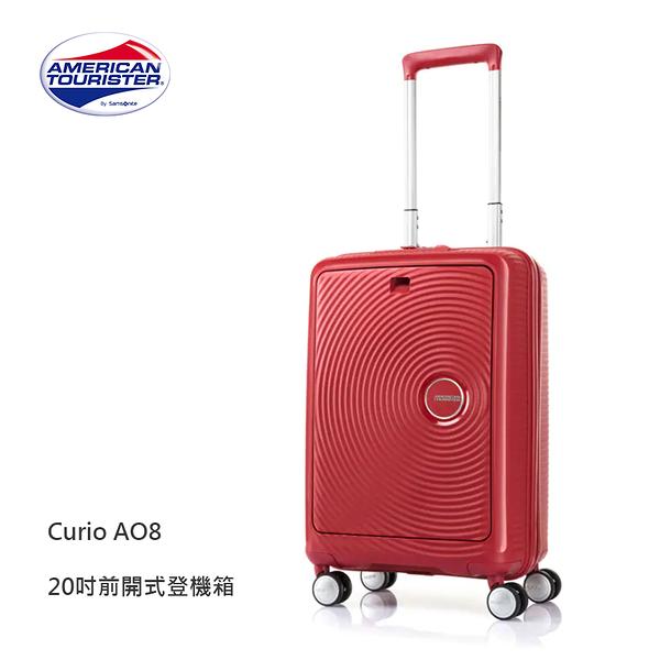 AMERICAN TOURISTER 美國旅行者【Curio AO8】20吋前開式登機箱 防盜拉鍊 超強PP殼體